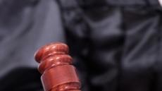 인터넷 상습 사기범, '트와이스 티켓' 빌미로 범행…징역형 선고