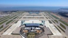 인천국제공항 제2터미널 개항에 항공ㆍ면세점 주 함께 날아간다