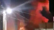 종로 여관서 방화 추정 화재로 5명 사망…50대 피의자 체포