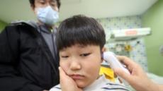 일본, 독감 대유행...171만명 감염