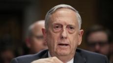 美 2018 국방전략...北 미사일 대응해 다층미사일 방어체계 확보
