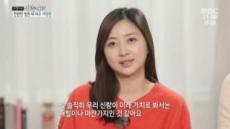 """허영란, '재벌설' 남편 김기환에 """"미래가치가 재벌"""""""