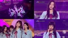 '더유닛' 블루밍, 신곡 음원 발매 미션 여자 1등