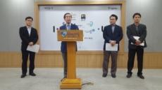 """박원순 시장 """"서울시도 올림픽 개최지…강제 차량 2부제 이뤄져야"""""""