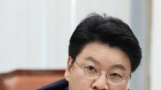 """한국당 """"문재인 정권, '평양올림픽' 선언했다…정치쇼"""" 맹비난"""