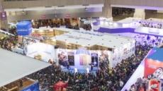 경기도 '대만게임쇼 2018' 참가..중화권 게임시장 공략