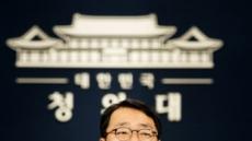 """靑 """"北 참가 비판, 귀담아듣겠다…野·언론 힘 모아달라"""""""