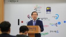 미세먼지서 헤매는 박원순 시장대중교통 무료…평가는 '글쎄요'