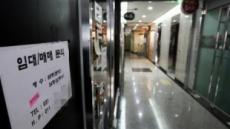 [벼랑에 선 자영업] 韓 자영업자 OECD 4위…포화상태 넘어 생존 '치킨게임'