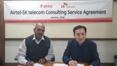 SKT, 인도 통신사에 LTE 네트워크 기술 컨설팅