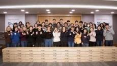 미래에셋박현주재단, 나눔 실천'미래에셋 장학생 Sharing Day'