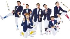 옹알스 '예술의 전당' 입성…한달간 초청공연