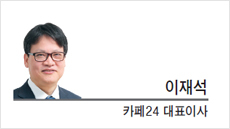 [CEO 칼럼-이재석 카페24 대표이사]미래 에너지 대안 '토륨'