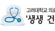 [생생 건강 365] 특별한 증상없는 위암 조기발견이 중요하다