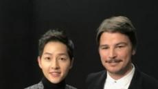 송중기-조쉬하트넷과 훈훈한 한컷…'얼굴도, 패션도 글로벌 훈남들'