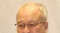 """성기학 섬산련 회장 """"어려운 환경 노사합심으로 넘어야"""""""