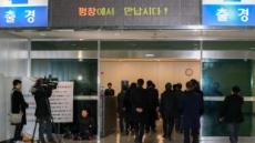 北 선발대 25~27일 방남…서울ㆍ평창ㆍ강릉 오가며 점검