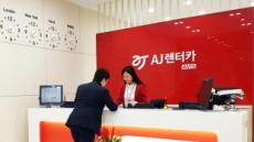 AJ렌터카, 인천공항 제2여객터미널에 영업점 오픈