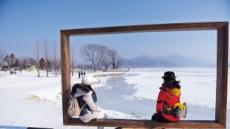 氣 충만한 한반도의 겨울…어딜 가든 활기찬 나를 만나리