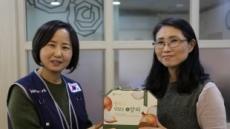 """CJ제일제당 한뿌리 """"묵묵히 일하는 사회복지사를 응원합니다"""""""