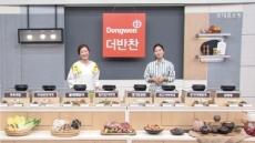 '1코노미족ㆍ워킹맘 겨냥'…롯데홈쇼핑, 가정간편식 대거 확대
