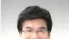 안종록씨, 경북도개발공사 사장 내정