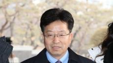 검찰, 'MB 불법 사찰 무마 의혹' 장석명 전 비서관 구속영장 청구