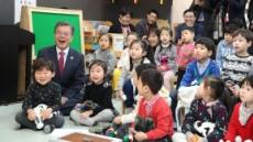 문재인 올 첫 민생현장 방문지는 '어린이집'…'보육'에 힘주나? 관심집중