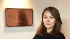 주얼리 브랜드 디자인 기업 '에스파빌레', 2018년 핵심사업방향 공개
