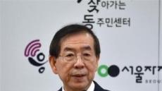 tbs교통방송 프리랜서 첫 정규직화