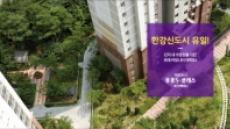 '김포 전월세 시장' 지금이 기회…김포도시철도 개통 후에는 늦어