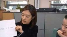 """고민정 청와대 부대변인, 가짜뉴스에 직접대응 """"이건 좀 아니지 않나"""""""
