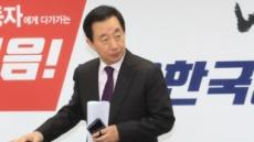 """김성태 """"정치보복 중단없이, 文대통령ㆍ여야원내대표 회동 의미 없어"""""""