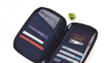 트로이카, 안전한 여행 위한 안티스키밍 여권케이스 출시