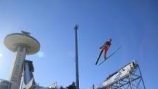 '4계절 여행지로 도약' 올림픽 유산 관광로드맵 나왔다