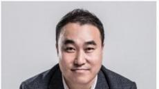 메디펀드, 메디컬 뷰티센터 'CL143' 등 1천억 원대 신규펀딩 진행