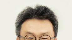 한국지엠, 전주명 신임 기술연구소 부사장 선임