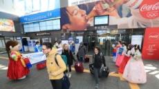 '청춘 올림픽' 열정 커넥티드…청년들의 손님 환영