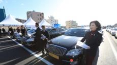 강옥희 관광공사 사장 대행, 올림픽 택시여행 출범