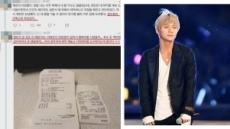 젝스키스 이재진 vs 굿즈 구매자 '더치페이 팬미팅'…누구 말이 맞나