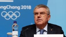 """[2018 평창]IOC, 러시아 선수 15명 동계올림픽 참가 '만장일치' 불허…""""깨끗하지 않다"""""""