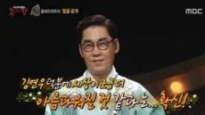 김연우, 전 소속사 미스틱에 승소..'복면가왕' 정산금 1억3000만원 환급