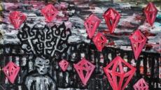 한국 신진작가 6명의 겁없는 도전…프랑스 아트페어 아트캐피탈 출품