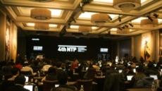 넷마블, 사업영역 확대로 글로벌 경쟁력 강화 '잰걸음'