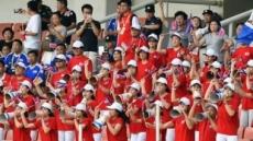 [2018 평창] 북한 응원단 10억원대 입장료 누가 부담하나?
