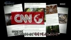 CNN 선정 '7대 소름돋는 장소' 곤지암 정신병원, 전격 영화화