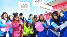'미소국가대표'의 환한 손님맞이…올림픽 열기 고조