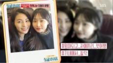 '싱글와이프2' 김정화, 자매여행 중 털어놓은 가족사 그리고 그리움