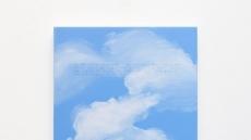 그는 왜 일요일이면 하늘을 그렸을까