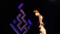 평창동계올림픽 '역대 최대규모' 92개국 2920명 출전
